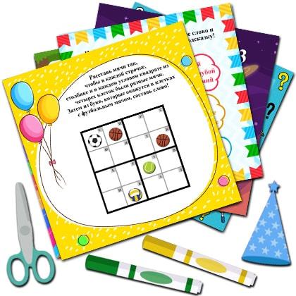 Сценарий на день рождения прикольные для детей 12 лет