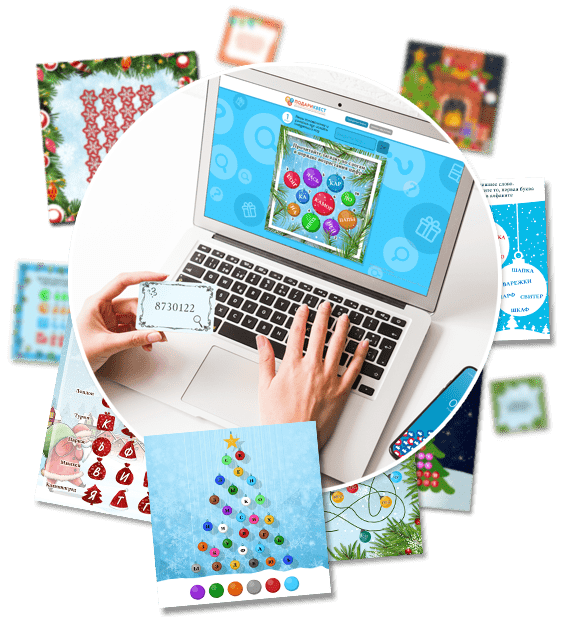 Новогодний школьный интернет-квест